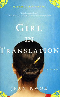 Girl in Translation